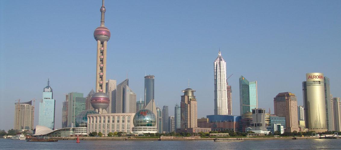 Shanghai – 上海 (2006)