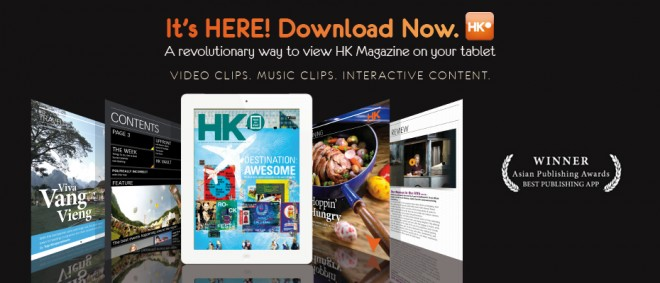 HK Magazine Tablet App